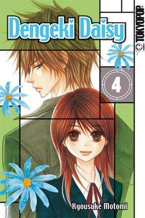 Dengeki Daisy 04 von Motomi,  Kyosuke