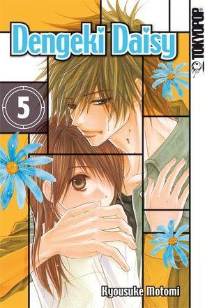 Dengeki Daisy 05 von Motomi,  Kyosuke