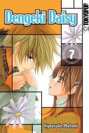 Dengeki Daisy 07 von Motomi,  Kyosuke