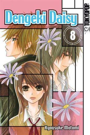Dengeki Daisy 08 von Motomi,  Kyosuke