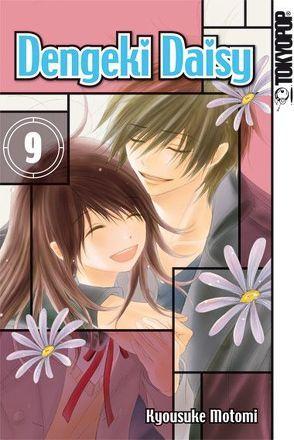 Dengeki Daisy 09 von Motomi,  Kyosuke