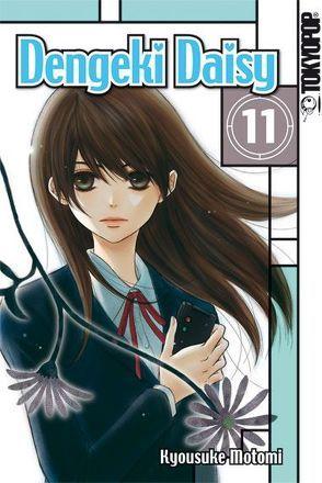 Dengeki Daisy 11 von Motomi,  Kyosuke