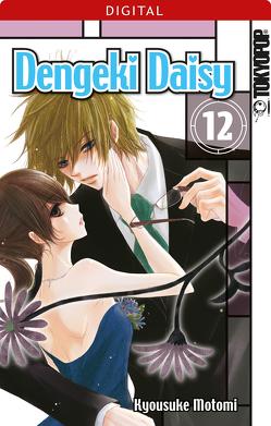 Dengeki Daisy 12 von Motomi,  Kyosuke