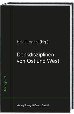 Denkdisziplinen von Ost und West von Hashi,  Hisaki