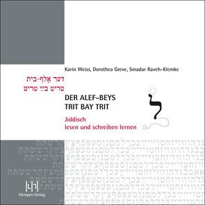 Der alef-beys, trit bay trit von Greve,  Dorothea, Raveh-Klemke,  Smadar, Weiss,  Karin