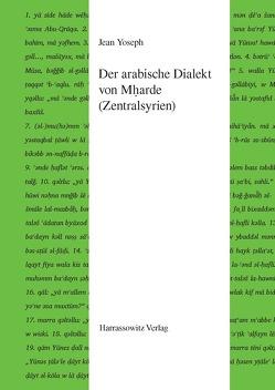 Der arabische Dialekt von Mharde (Zentralsyrien) von Yoseph,  Jean
