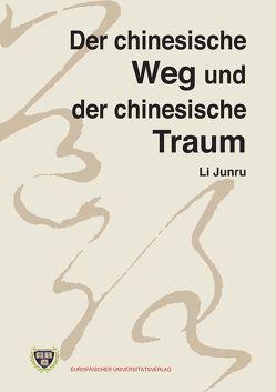 D-Book: Kapitel 5: Der Traum der roten Kammer von Schwarz,  Rainer, Woesler,  Martin