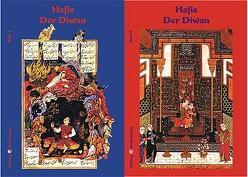 Der Diwan. Erste deutsche Gesamtübersetzung / Der Diwan von Berlinghof,  Regina, Hafis, Hammer-Purgstall,  Joseph