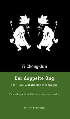 Der doppelte Ong, oder: Die verzauberte Strohpuppe von Schirmer,  Andreas, Yi,  Chong-Jun