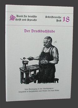 Der Druckbuchstabe von Mahr,  Karl, Süss,  Harald