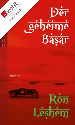 Der geheime Basar von Leshem,  Ron, Linner,  Barbara