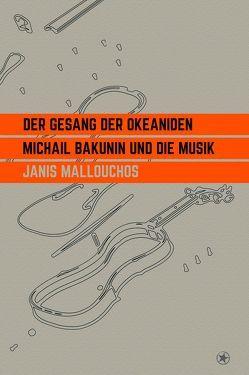 Der Gesang der Okeaniden von Jannis,  Mallouchos