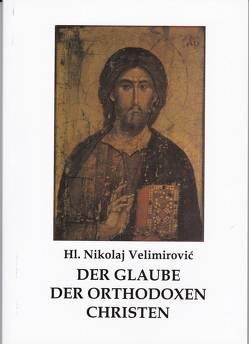 Der Glaube der orthodoxen Christen von Velimirović,  Nikolai, Wolf,  Johannes A