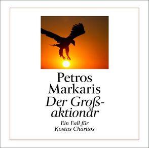 Der Großaktionär von Markaris,  Petros