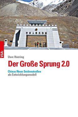 Der Große Sprung 2.0 von Hoering,  Uwe