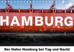 Der Hafen Hamburg bei Tag und Nacht (Tischkalender 2019 DIN A5 quer) von Voss,  Matthias