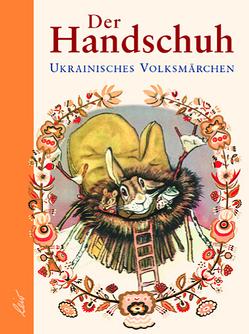 Der Handschuh von Ratschow,  Jewgeni