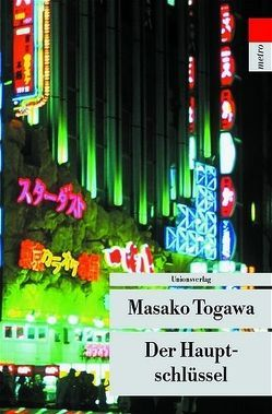 Der Hauptschlüssel von Togawa,  Masako