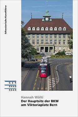 Der Hauptsitz der BKW am Viktoriaplatz Bern von Wälti,  Hannah