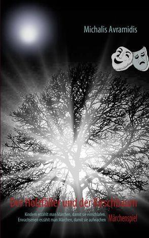 Der Holzfäller und der Kirschbaum von Avramidis,  Michalis