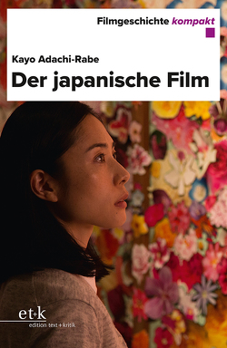 Der japanische Film von Adachi-Rabe,  Kayo