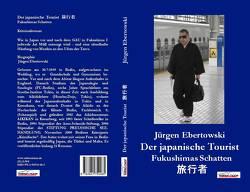 Der japanische Tourist von Ebertowski,  Jürgen