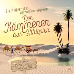 Der Kämmerer aus Äthiopien (Lieder- und Regieheft) von Hanßmann,  Matthias