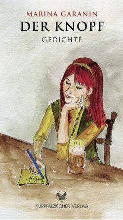 Der Knopf von Garanin,  Marina