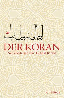 Der Koran von Alam,  Shahid, Bobzin,  Hartmut, Bobzin,  Katharina