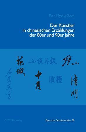 Der Künstler in chinesischen Erzählungen der 1980er und 1990er Jahre von Park,  Myong Sook