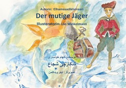 Der mutige Jäger/ شکارچی شجاع von Assadikhonsari,  Elham, Winkelmann,  Lilo