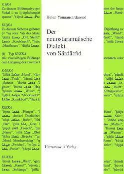 Der neuostaramäische Dialekt von Särdä:rid von Younansardaroud,  Helen