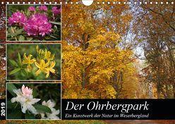 Der Ohrbergpark (Wandkalender 2019 DIN A4 quer) von Lindert-Rottke,  Antje