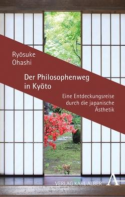 Der Philosophenweg in Kyoto von Ohashi,  Ryôsuke