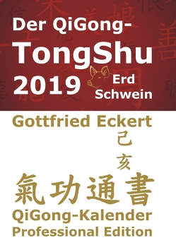 Der QiGong-TongShu 2019 von Eckert,  Gottfried, Lügering,  Jörg, Pätzold,  Manfred