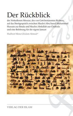 Der Rückblick von Ahmad,  Hadhrat Mirza Ghulam Ahmad
