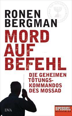 Der Schattenkrieg von Bergman,  Ronen