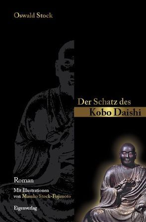 Der Schatz des Kobo Daishi von Stock,  Oswald, Stock-Fujimoto,  Masako