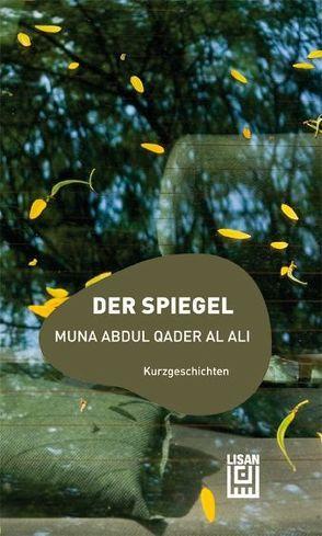 Der Spiegel von Abdul Qader Al Ali,  Muna