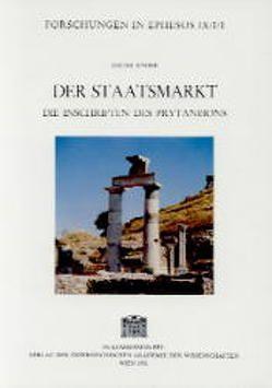 Der Staatsmarkt von Knibbe,  Dieter, Vetters,  Hermann