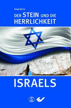 Der Stein und die Herrlichkeit Israels von Harris,  Greg