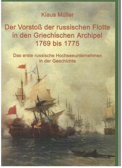 Der Vorstoß der russischen Flotte in den Griechischen Archipel 1769 bis 1775 von Müller,  Klaus