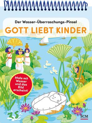 Der Wasser-Überraschungs-Pinsel – Gott liebt Kinder von Schalk,  Anita, Schmitt,  Christiane