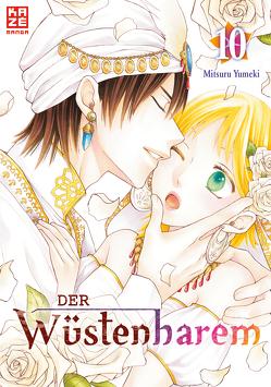 Der Wüstenharem – Band 10 (Finale) von Schmölders,  Katharina, Yumeki,  Mitsuru