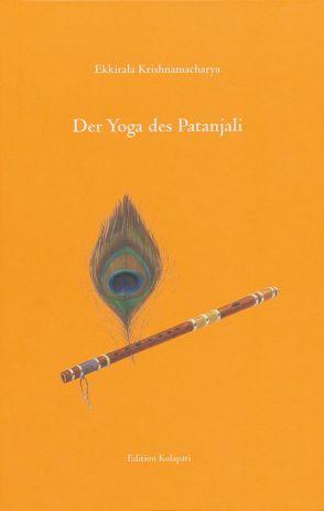 Der Yoga des Patanjali von Krishnamacharya,  Ekkirala