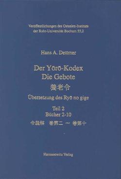 Der Yoro-Kodex. Die Gebote von Dettmer,  Hans A