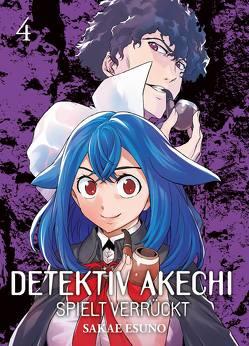 Detektiv Akechi spielt verrückt von Esuno,  Sakae