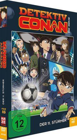 Detektiv Conan – 16. Film: Der 11. Stürmer – DVD von Yamamoto,  Yasuichiro
