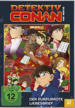 Detektiv Conan – 21. Film: Der purpurrote Liebesbrief – DVD von Shizuno,  Kobun