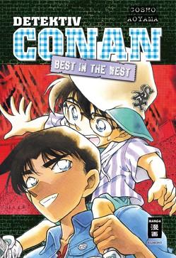 Detektiv Conan – Best in the West von Aoyama,  Gosho, Shanel,  Josef